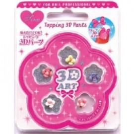 3D Acrylic Ornament Pattern (of 5)